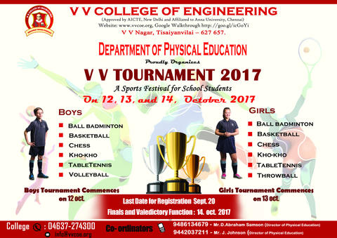 Inviting everyone for the School Tournament 2017 to be held between 12th and 14th October 2017.
